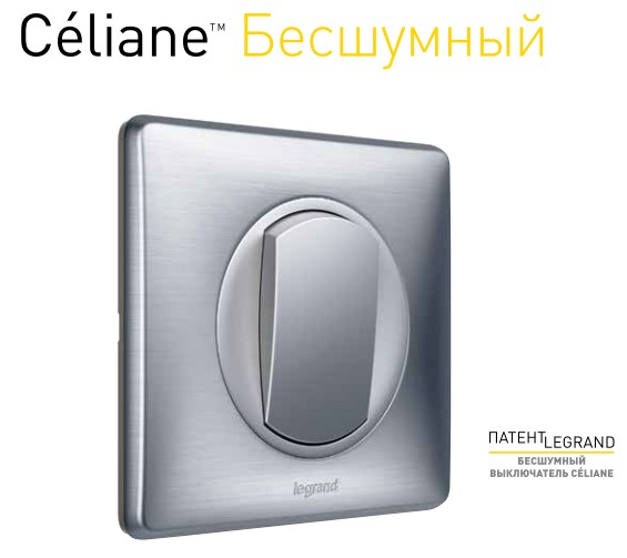 legrand-celiane-new-nosound