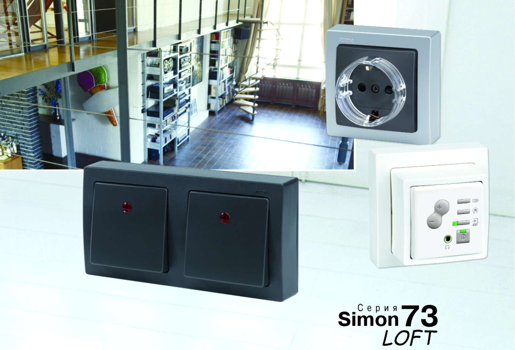 simon 73loft art2