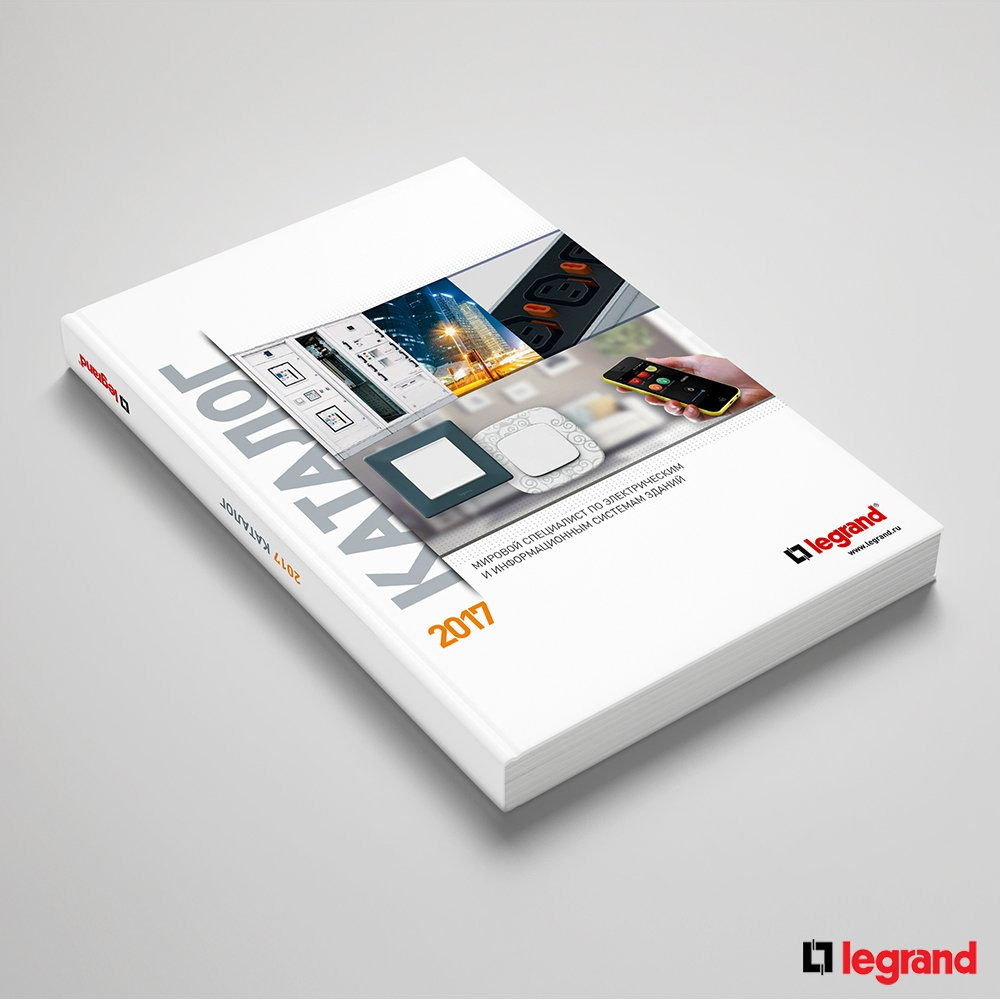 Catalog Legrand 2017