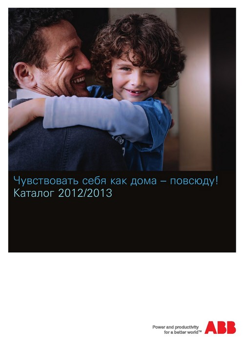 ABB_Catalogue_RU_2012_13
